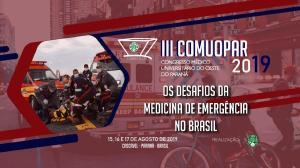 III Congresso Médico Universitário do Oeste do Paraná