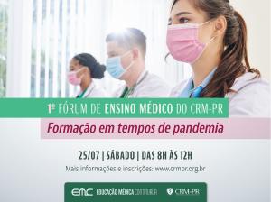 I Fórum de Ensino Médico: Formação em tempos de pandemia
