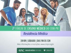 II Fórum de Ensino Médico: Residência Médica