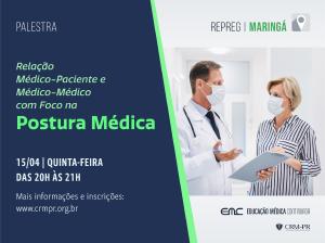 Palestra: Relação Médico-Paciente e Médico-Médico com Foco na Postura Médica