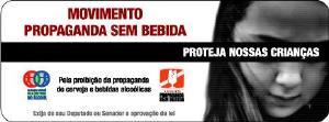 CRM apóia Política Nacional sobre o álcool lançada pelo Ministério da Saúde