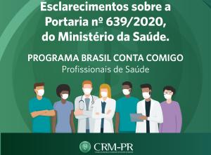 Ministério da Saúde esclarece pontos do cadastro de profissionais da saúde para combater a COVID-19