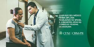 CFM e AMB pedem que deputados derrubem emendas que distorcem o programa Médicos pelo Brasil