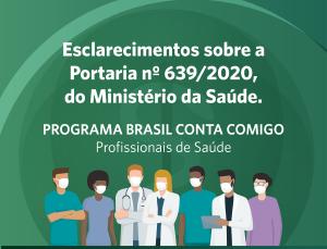 CFM se manifesta sobre cadastramento de médicos e diz que recrutamento não pode ser coercitivo