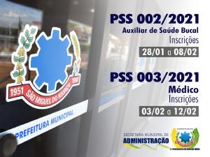 Prefeitura de São Miguel do Iguaçu abre inscrições de processo seletivo para contratação de médicos