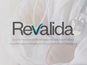 Entidades médicas reafirmam revalidação de diploma para profissionais formados fora do Brasil
